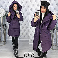 Женская куртка Зефирка с капюшоном, фото 1