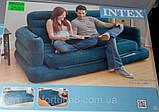 Надувной диван-трансформер 2в1 Intex, фото 3
