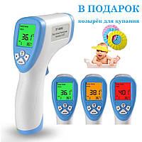 Бесконтактный термометр dt-8809c + козырек