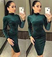 Женское платье приталенное бархат под шею 56