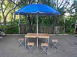 Стол деревянный для пикника 4 стульчика+зонт, фото 4