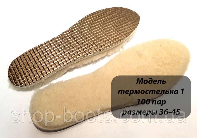 Термостелька на меху. 36-45рр. Модель термостелька 1, фото 2