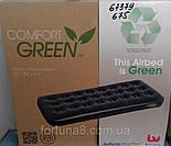 Надувной матрас Bestway 67379 Comfort Green 185x76x22см, фото 2