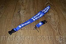 Шнурок на шею для ключей SUZUKI синий