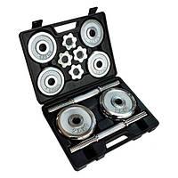 Гантели набор в чемодане FitLogic Home Dumbbell Chrome Set Box 20 кг