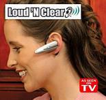 Слуховой аппарат Loud-n-Clear - усилитель слуха, фото 2