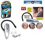 Слуховой аппарат Loud-n-Clear - усилитель слуха, фото 3