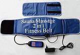 Пояс-сауна массажер для похудения Sauna Massage 2 in 1 Fitness, фото 2