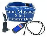 Пояс-сауна массажер для похудения Sauna Massage 2 in 1 Fitness, фото 3