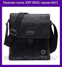 Мужская сумка JEEP BAGS черная 6015