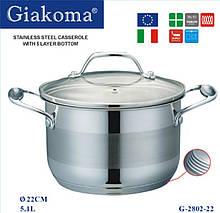 Каструля Giakoma 5,1 л