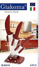 Набор керамических ножей Giakoma 8141-G