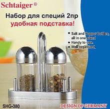 Набор для специй Schtaiger 380-SHG