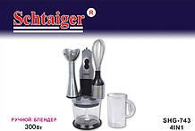 Ручной блендер Schtaiger 743  -SHG