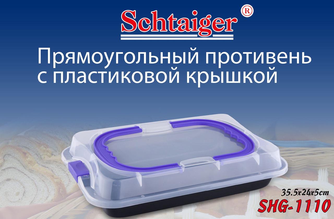 Прямоугольный противень Schtaiger 1110-SHG