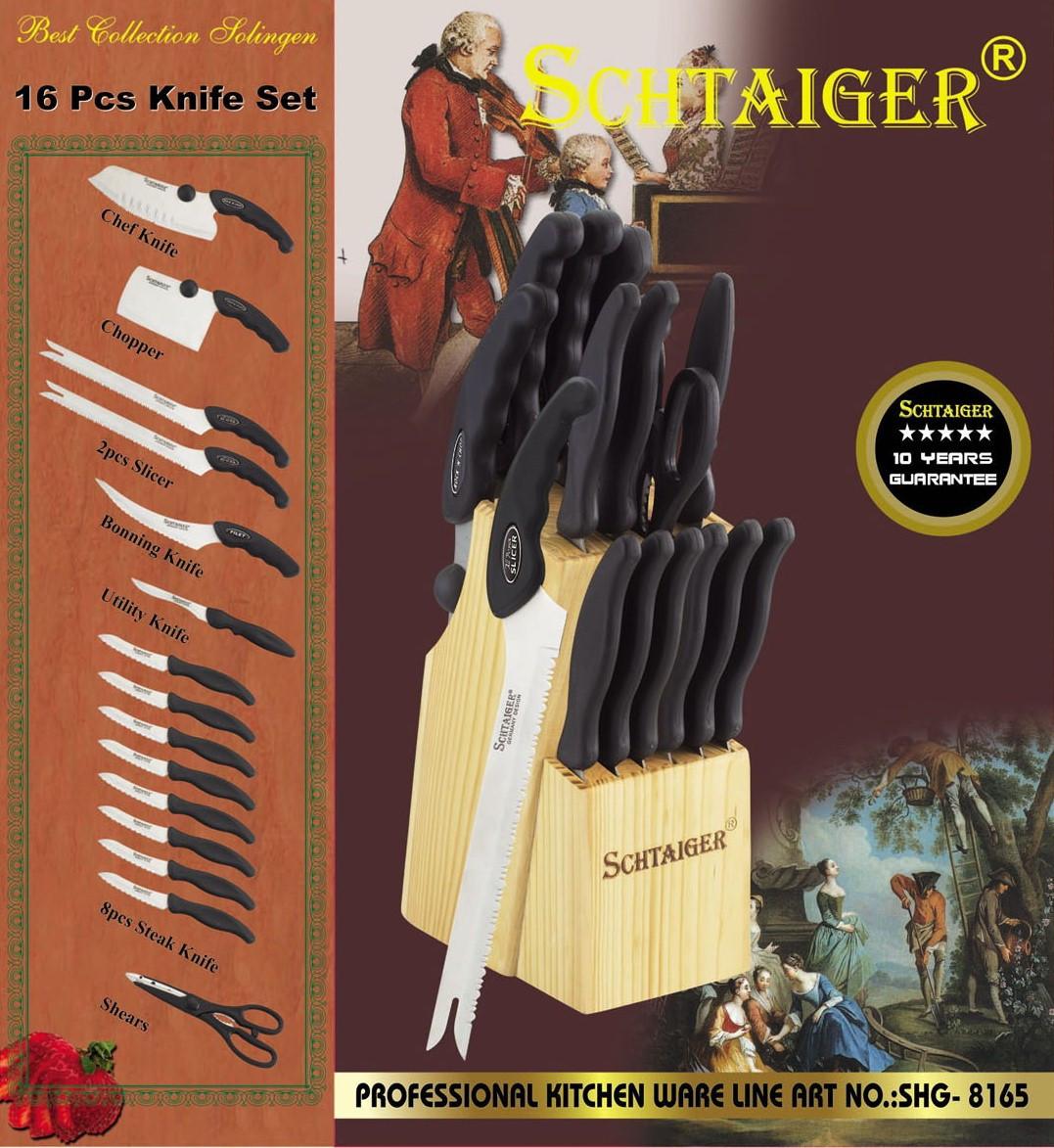Набор ножей Schtaiger  8165-SHG
