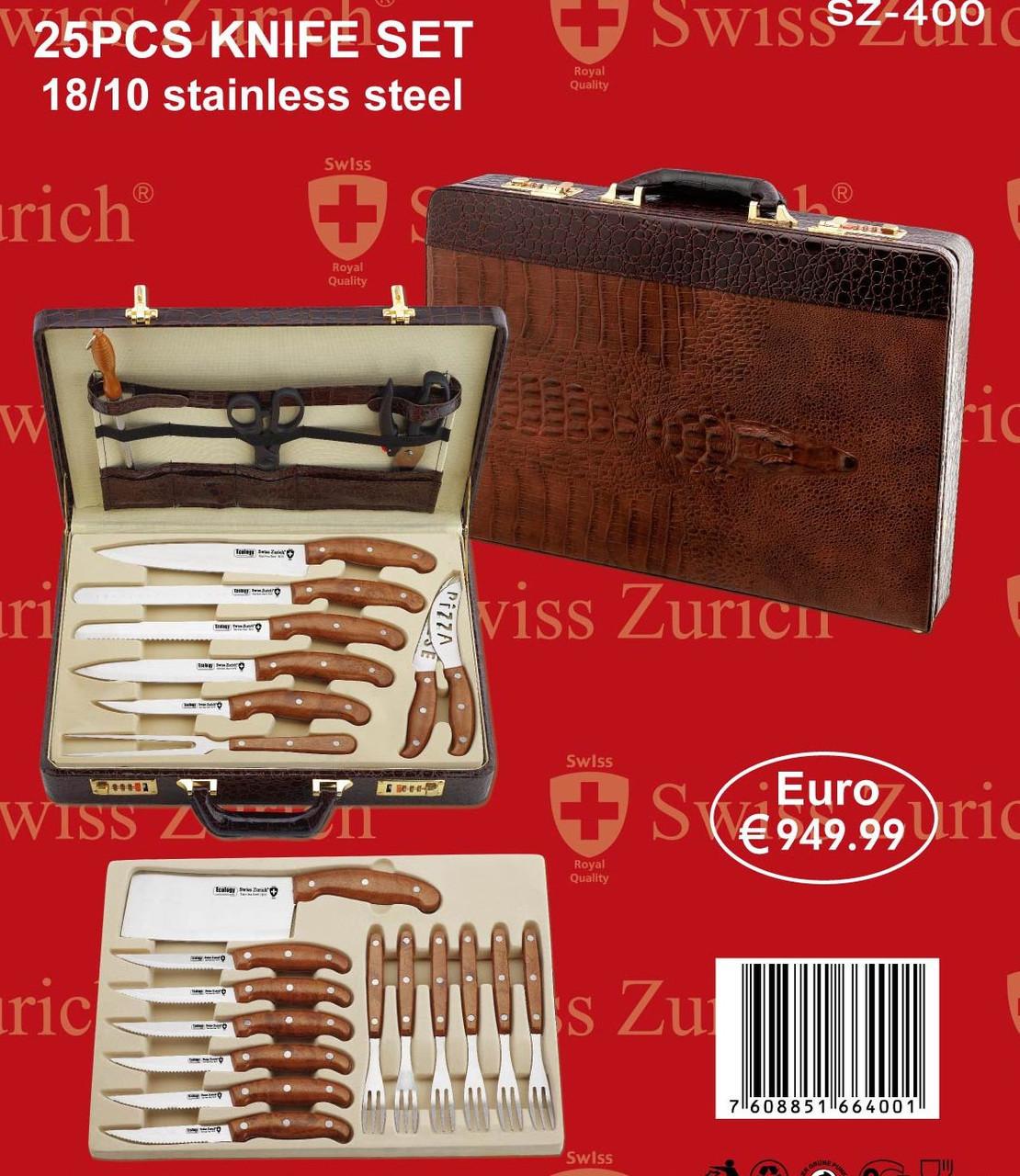 Набір ножів Swiss Zurich SZ-400