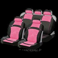 Чехлы в автомобиль «FANTASY» (розовые)