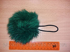Меховой помпон из кролика ( 8см) Изумруд