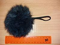Меховой помпон из кролика ( 8см) Тёмно-синий