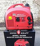 Инверторный бензиновый генератор swiss kraft 2000w, фото 2