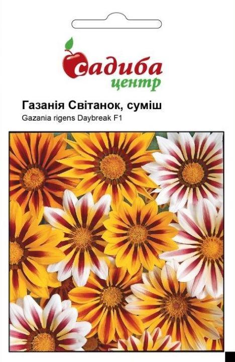 Семена газании Рассвет смесь 10 шт, Pan American flowers