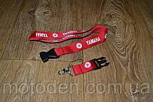 Шнурок на шею для ключей Yamaha красный