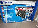 Генератор бензиновый Straus Austria ST/GGT-3003W, фото 3