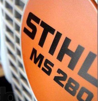 Бензопила STIHL MS 280