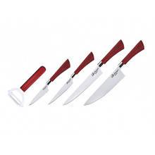Набір керамічних ножів Bergner BG-4042