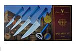 Набір керамічних ножів LIMITED EDITION Versace Мілан 5PCS, фото 4