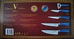 Набір керамічних ножів LIMITED EDITION Versace Мілан 5PCS, фото 5