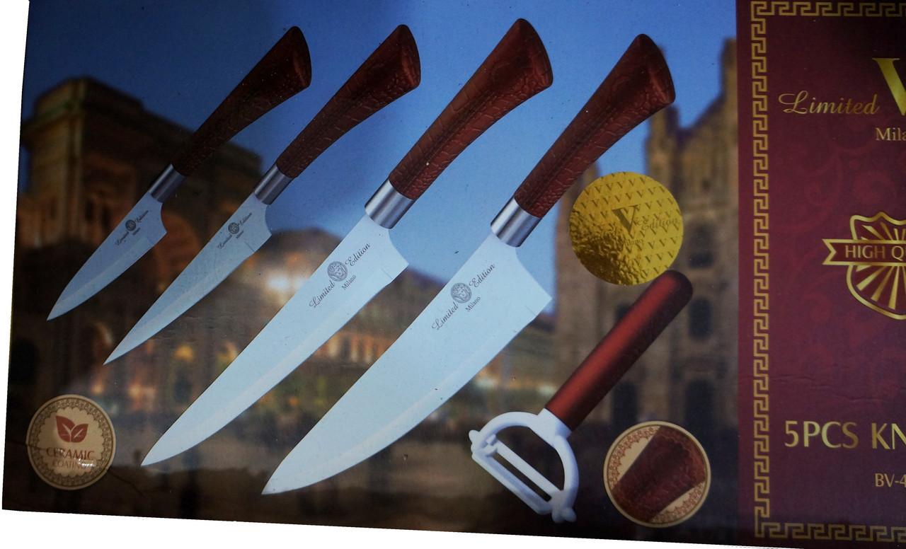 Набір керамічних ножів LIMITED EDITION Versace Мілан 5PCS
