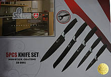 Елітний набір ножів ТМ Swiss & Boch SB-BW5 c антипригарним покриттям, 6 шт