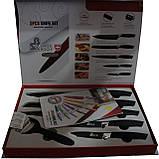 Елітний набір ножів ТМ Swiss & Boch SB-BW5 c антипригарним покриттям, 6 шт, фото 2