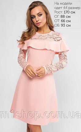 Женское платье с гипюровым верхом и воланом (Эстель lp), фото 2