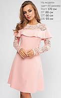 Женское платье с гипюровым верхом и воланом (Эстель lp)