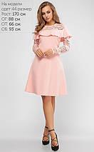 Женское платье с гипюровым верхом и воланом (Эстель lp), фото 3