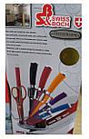 Набір ножів Swiss & Boch кольорові з підставкою (8 предметів), фото 2