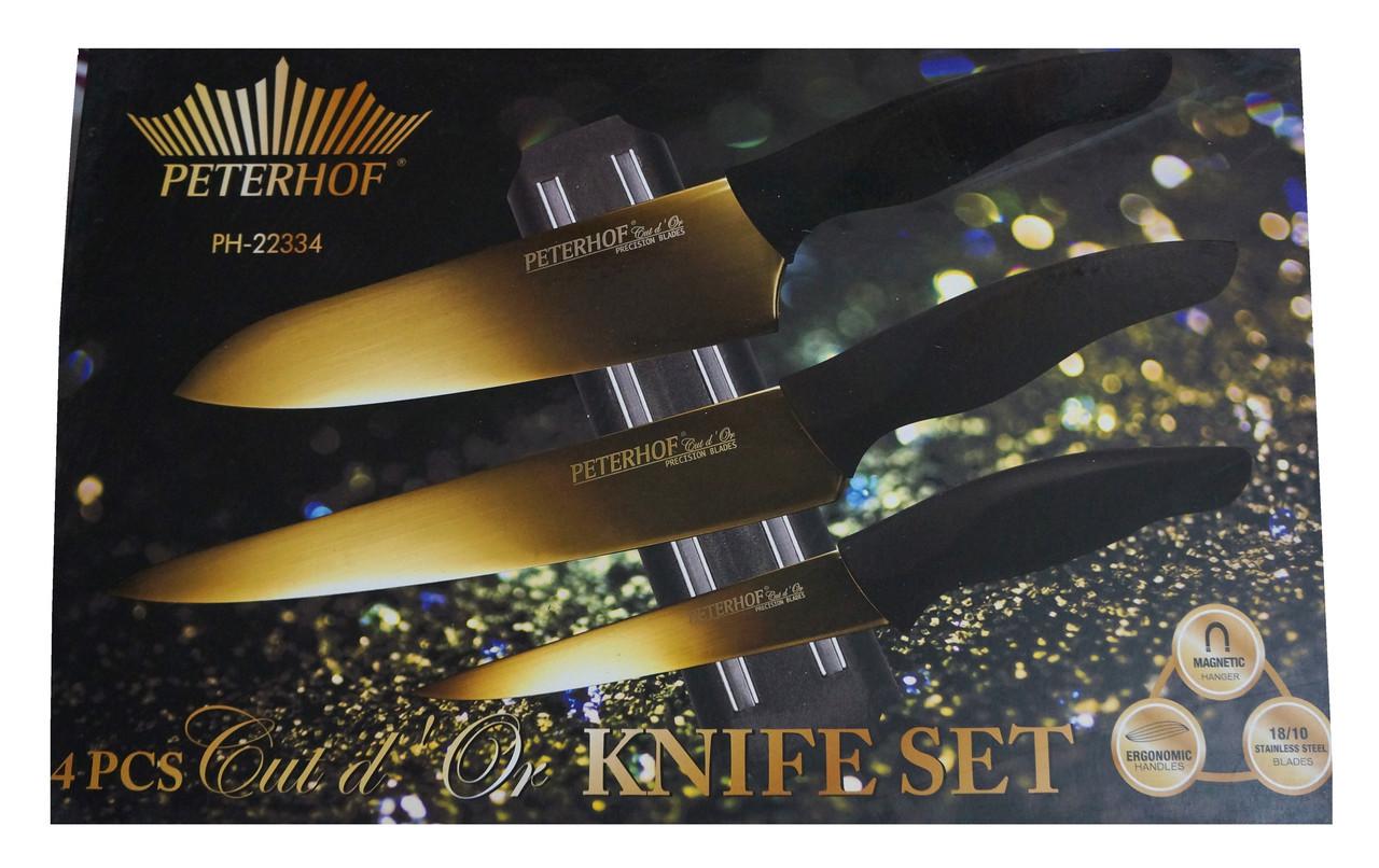 Набір кухонних ножів з 4 предметів Peterhof PH-22334