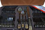Набір столових приладів Bach & Mayer (Switzerland), 84 предмета, фото 3