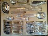 Набір столових приладів Bach & Mayer (Switzerland), 84 предмета, фото 7