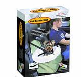 Сумка для животных в авто Pet Car Booster Seat (Пет Бустер), фото 2