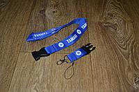 Шнурок на шею для ключей Yamaha синий