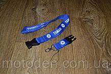 Шнурок на шию для ключів Yamaha синій