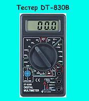 Тестер DT-830B