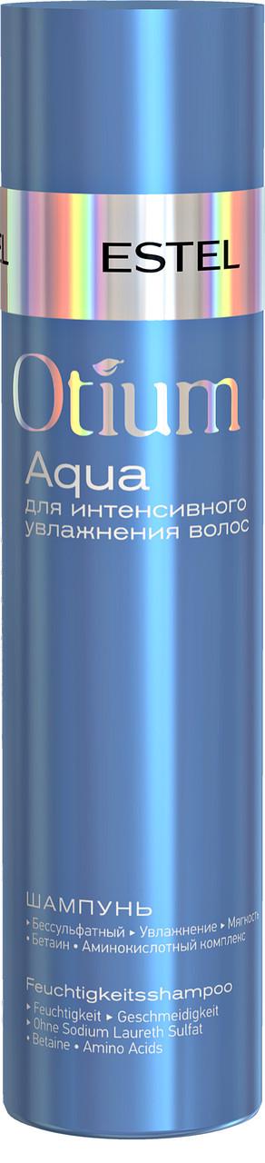 Шампунь для интенсивного увлажнения волос Estel Otium Aqua , 250 мл