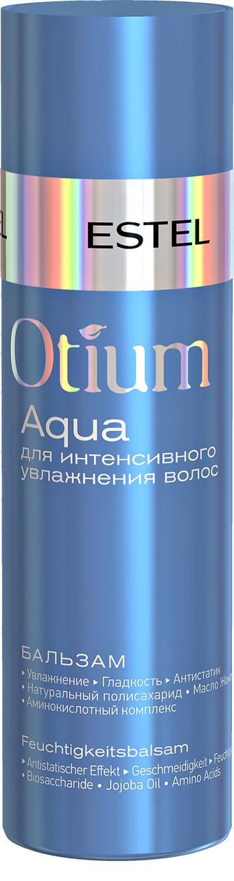 Бальзам для интенсивного увлажнения волос Estel OTIUM AQUA, 200 мл