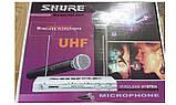 Shure SH-500 радіосистема 2 мікрофона, фото 2