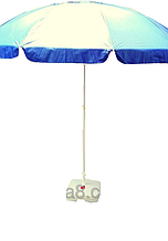 Зонт+стойка для зонта